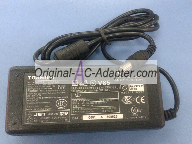 NEC PC-VP-BP13 15V 4A Power AC Adapter