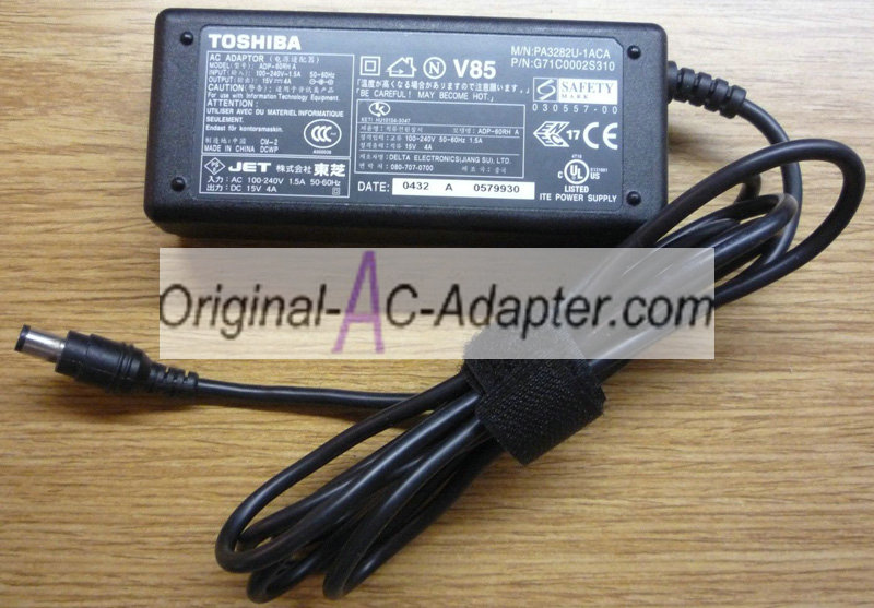 Toshiba PA2426U 15V 4A Power AC Adapter